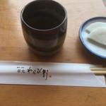 草允 わらび野 - お茶とダイコン