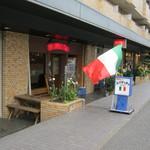 サージョンズカフェ イタリアーノヨコハマ - お店です。