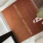 ブランチキッチン -