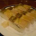 吾妻寿司 - さわら寿し