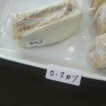 道の駅おがわまち - 料理写真: