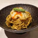 CINA New Modern Chinese - アワビ麺