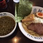 70529839 - 琥珀つけ麺