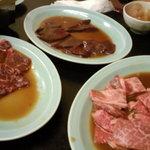 豊岡精肉焼肉店 - ハラミ・レバー・カルビ