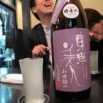 葉隠 - 純米吟醸「東洋美人」