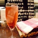 ユーロバル・オオシマ - カシスソーダで乾杯♪