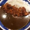 伽麗伊屋  - 料理写真:ロースカツカレー スープ付 @950-