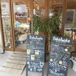 Bakery&Cafe BakeAwake - 外観