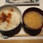 石和川 - 御飯、みそ汁