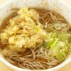 北鯖江パーキングエリア(下り線)フードコート - 料理写真: