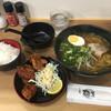 らーめん 麺屋 - 料理写真:
