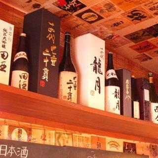 全国から厳選された日本酒の品揃え。