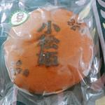 木村屋製菓舗 -