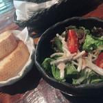 木古里 - ランチセットのパンとサラダ.