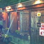四川料理 荒木 - 四川料理屋には絶対に見えない外見(画像が汚くてすいません)