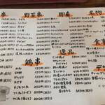 70540221 - メニュー(食べ物)