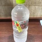 北海道ラーメン紀行 -