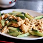 中国料理 豊華 - 料理写真:キュウリと玉子炒め
