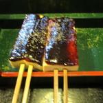 五平田・蔵 - 田楽の八丁味噌は辛口仕立て
