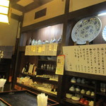五平田・蔵 - 内観3 左暖簾の奥が料理エレベーター