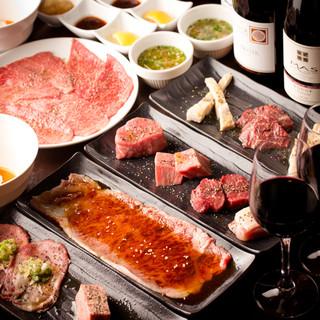 美味しいお肉ならNIKUAZABU!!
