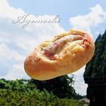 森の中のパン工房 Verde - ソーセージ&チーズ