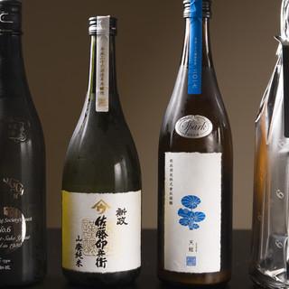 季節の地酒をお楽しみ下さい。