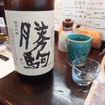 だい人 - 勝駒の純米吟醸 1合デカンタ 1000円