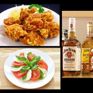 ◇飲み放題付き◇お得なコースメニューで楽しいお食事を!