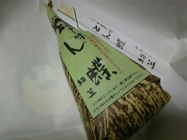 御菓子司 絹笠 新大阪駅店