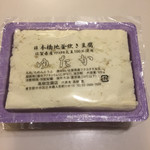 高柳豆腐店 - 木綿豆腐