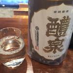 日本酒のめるとこ - 日本酒 岐阜 醴泉 特別本醸造 120ml