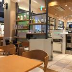 カフェゆとりの空間 - 店内