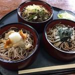 みよし - 料理写真: