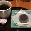 Hanagoyomi - 料理写真: