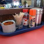 ホームラン本店 - 「ホームラン本店」卓上のコショウ・一味・特製ラー油・塩