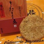 北菓楼 - 開拓煎餅きたまゑ(540円)