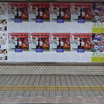 小椋商店 - 阪神電車のホームの壁一面に貼られたポスター