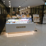 BABBI - サダハルアオキの後店