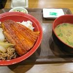すき家 - 2017年7月 うな牛しじみ汁おしんこセット 980円