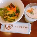 70555928 - サラダと冷製スープ