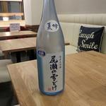 蕎麦cafe 粉々奈 - 尾瀬の雪どけ