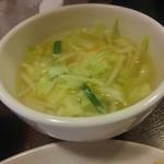 70557400 - 野菜すーぷ付き