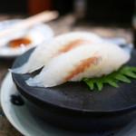 廻る寿司めっけもん - ヤガラ