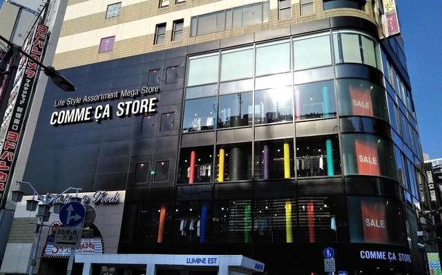 カフェ・コムサ 新宿店