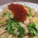 70559091 - 鮭とイクラの炒飯