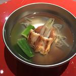 和食レストラン 熱海 碧 -