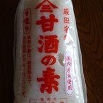 後藤だんご屋 - 甘酒の素 370円