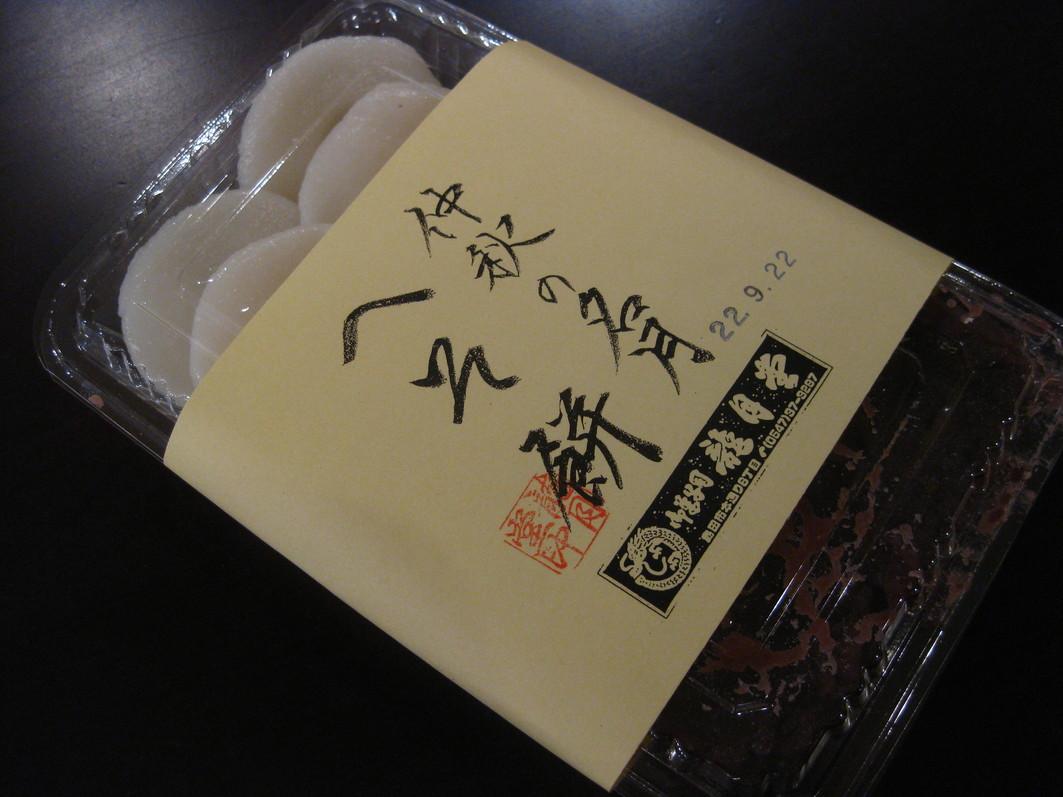 龍月堂 name=