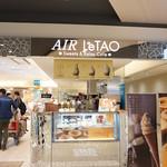 70562588 - お店は新千歳空港の中にあります